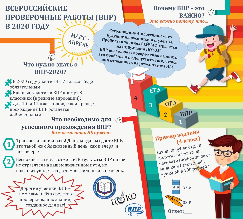 http://school28-labins.ucoz.ru/_si/0/75000821.jpg